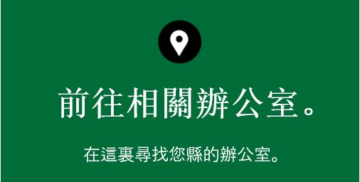 green block with location icon and text
